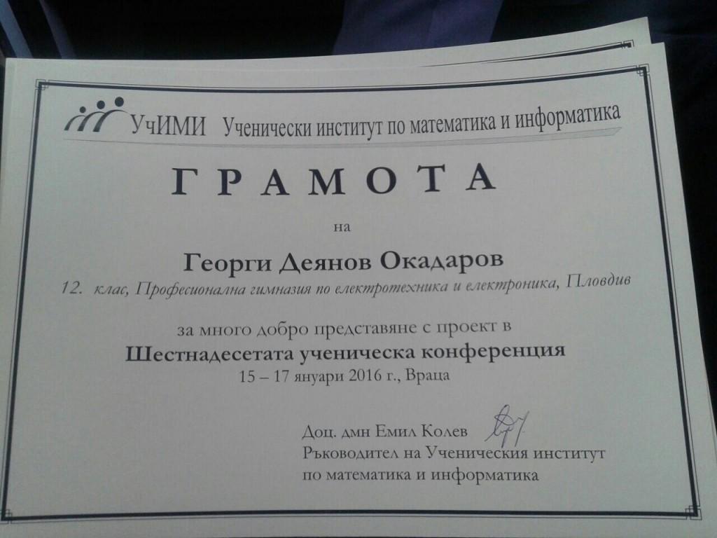 okadarov