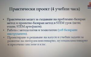 slide5.1